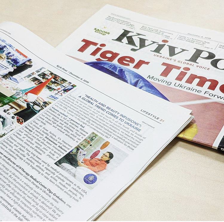 ivtherapy_kyivpost