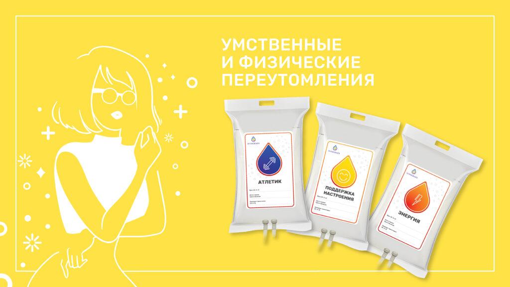 kapelniczy-v-period-umstvennogo-i-fizicheskogo-pereutomleniya